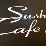 The best place in Miamisburg, Ohio to get sushi!